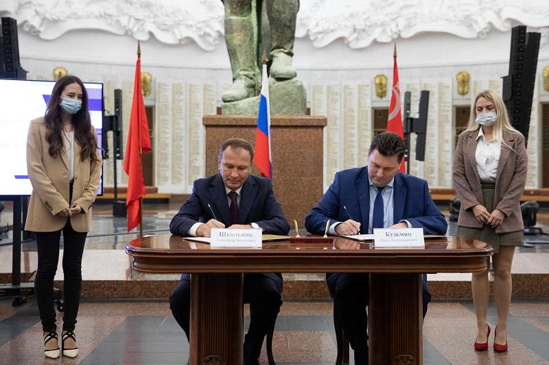 Музей Победы и Академия Минпросвещения подписали соглашение о сотрудничестве
