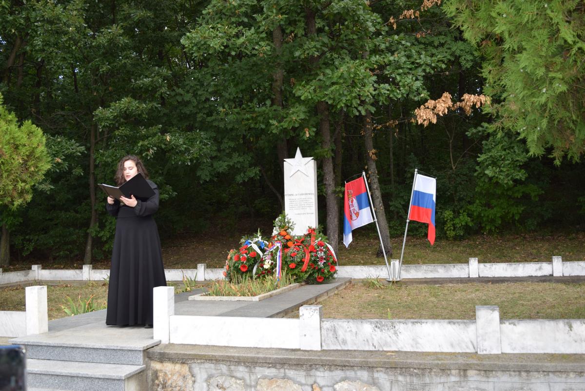 День окончания Второй мировойвойны отметили в сербском в Крагуеваце